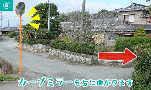 狭い道路です。カーブミラーが目印です。