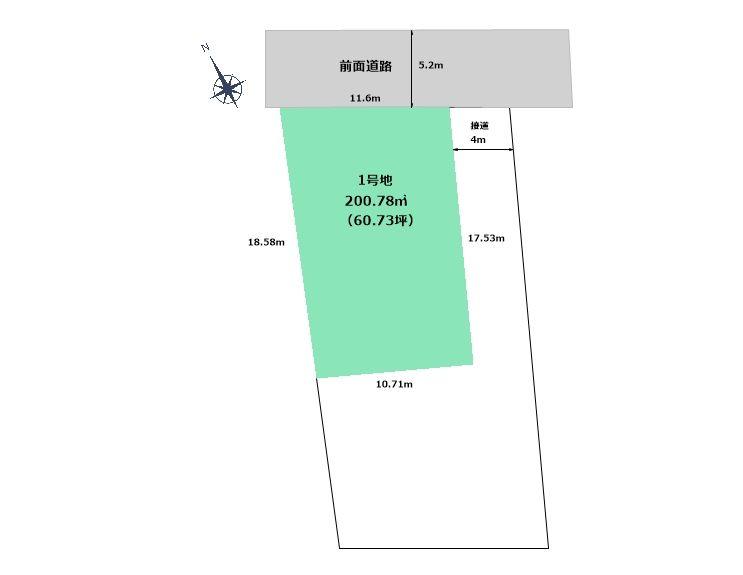 上津町土地情報(久留米市)